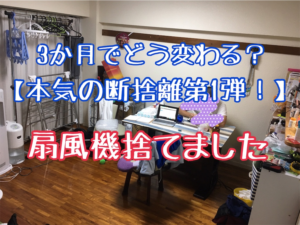 f:id:oki-gura:20181001220556j:image