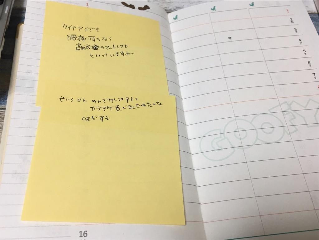 f:id:oki-gura:20181007230747j:plain