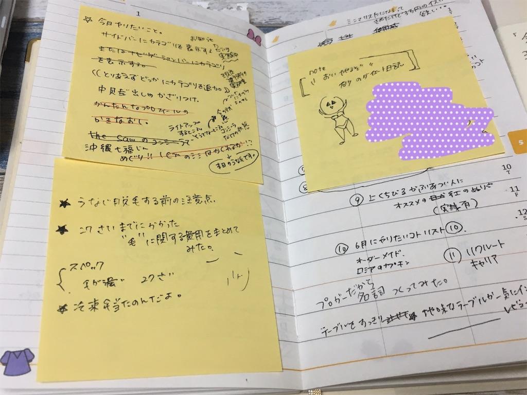 f:id:oki-gura:20181007230815j:plain
