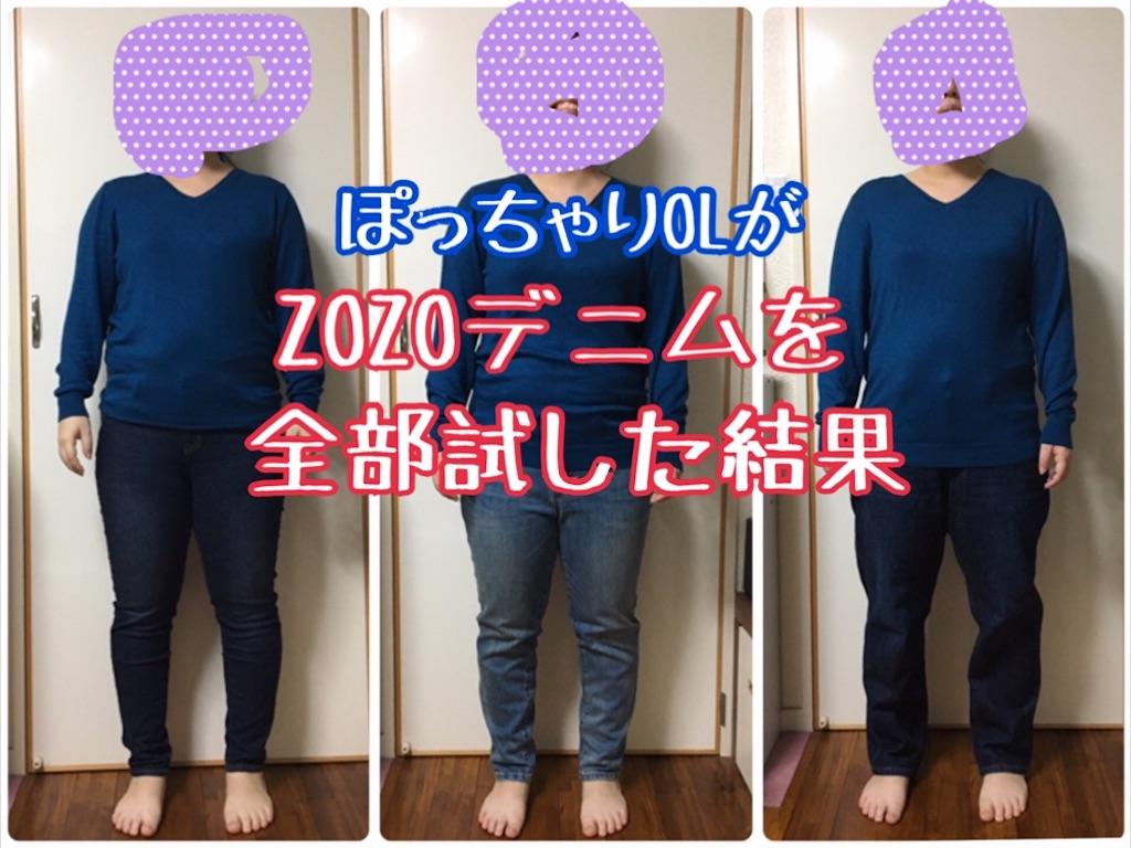 f:id:oki-gura:20181104020326j:image