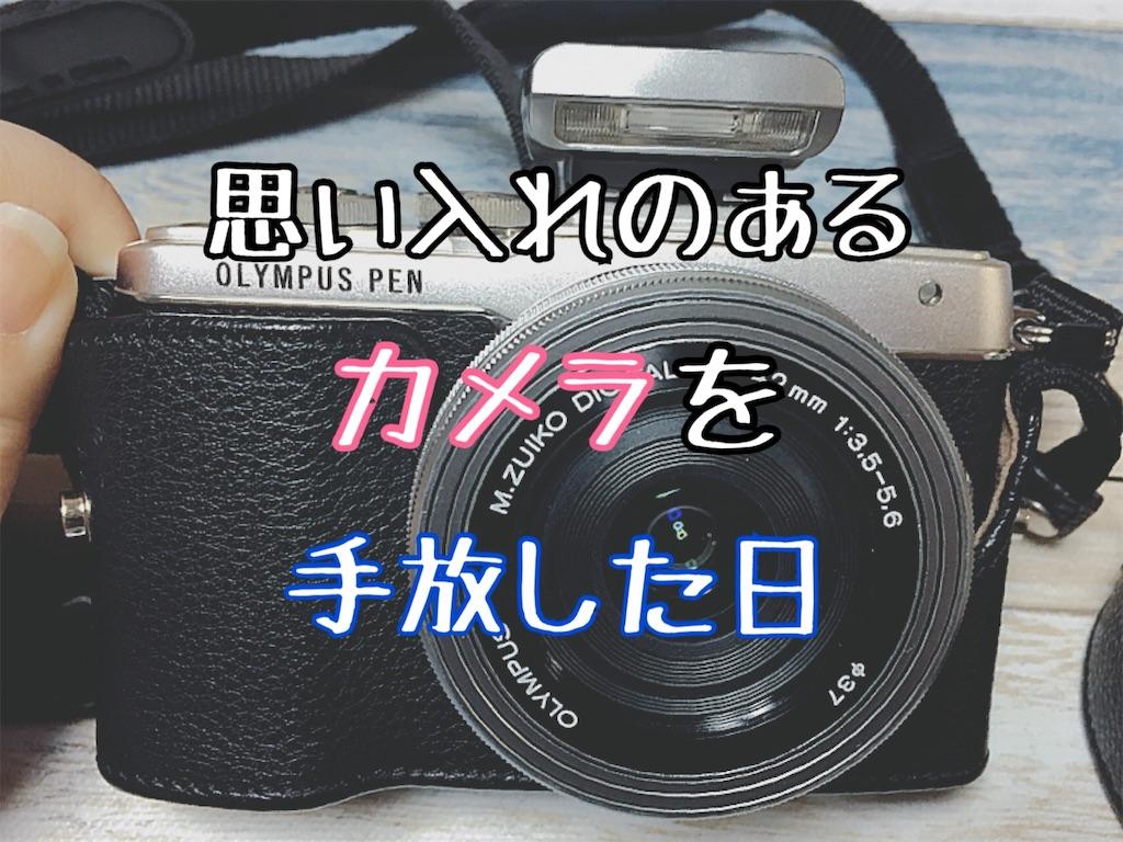 f:id:oki-gura:20181209172126j:image