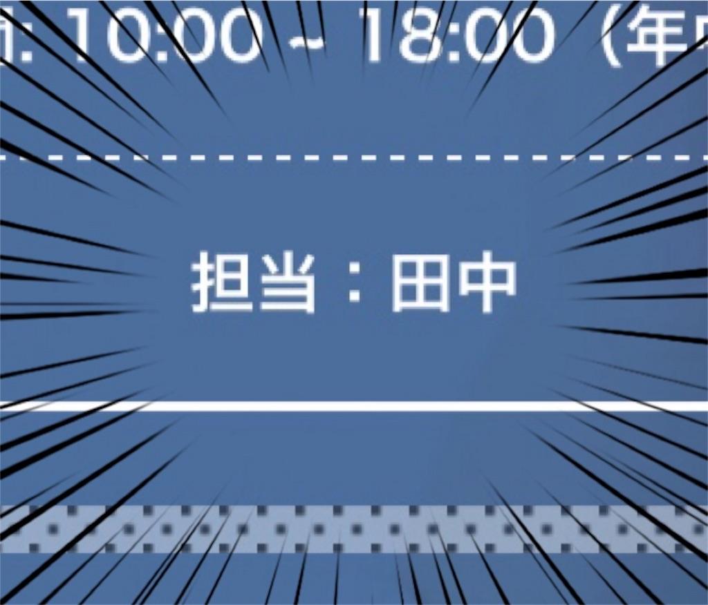 f:id:oki-gura:20181216212649j:image