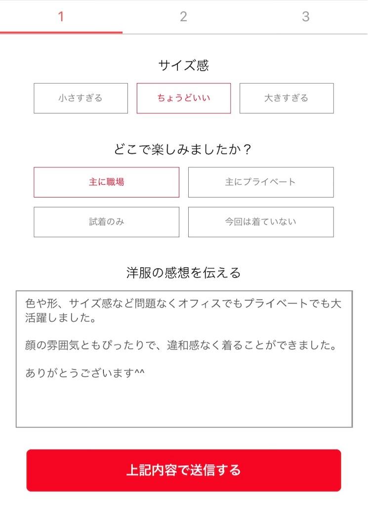 f:id:oki-gura:20190325001744j:plain