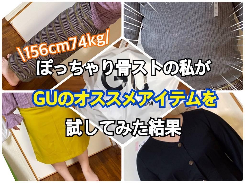f:id:oki-gura:20191015000416j:image
