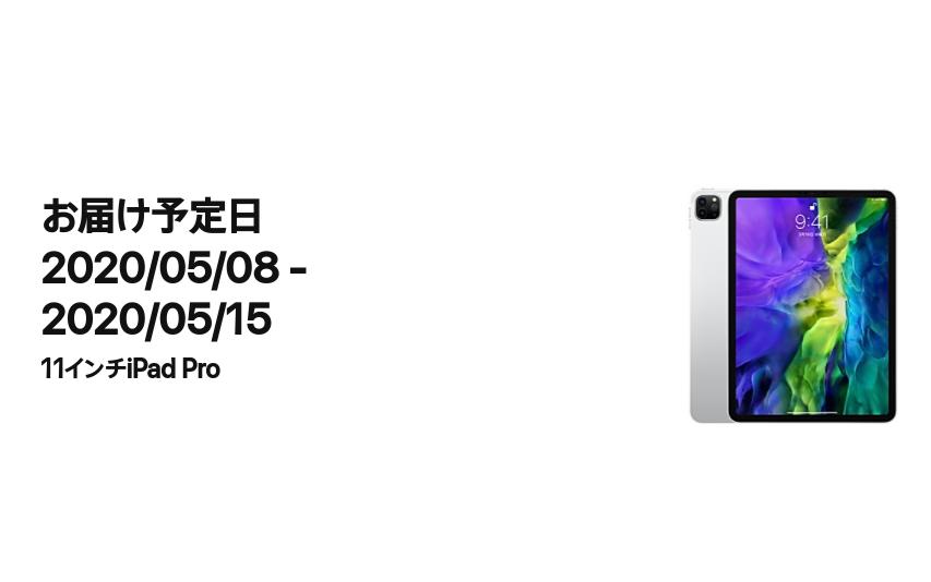 f:id:oki-gura:20200426191002p:plain