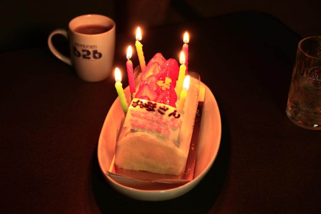 f:id:oki-umeboshi:20160630232409j:plain