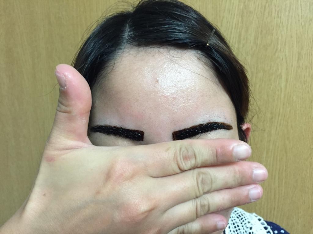 f:id:oki-umeboshi:20160705012109j:plain