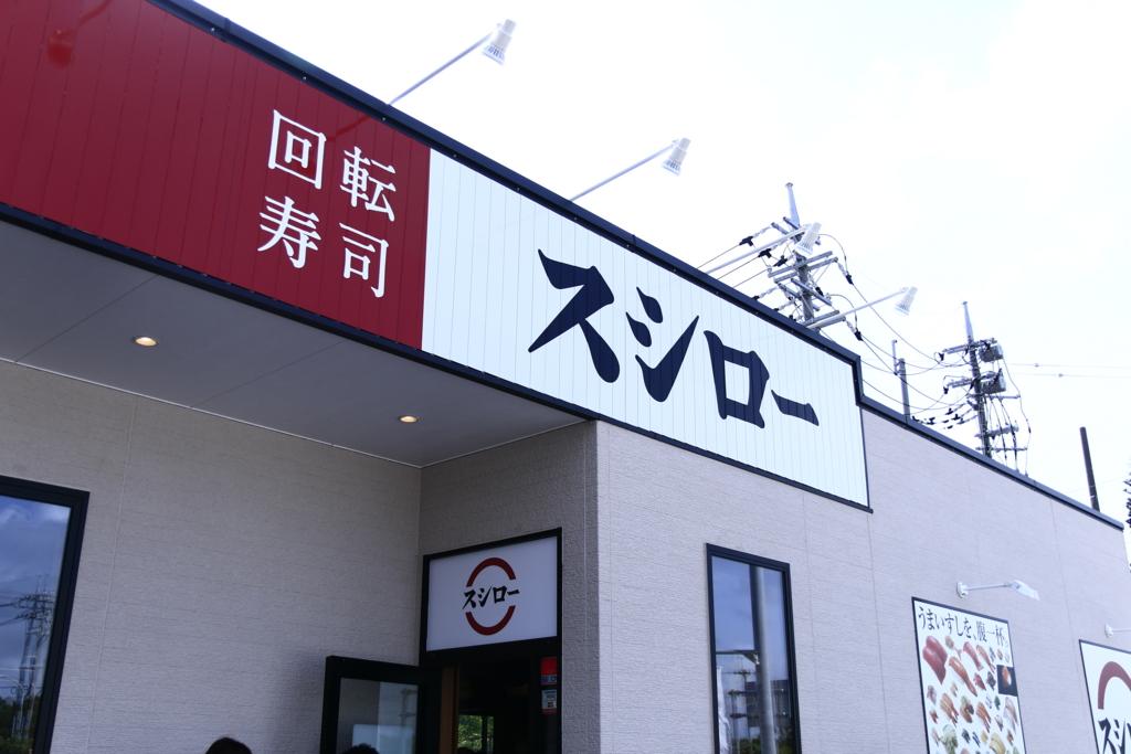 f:id:oki-umeboshi:20160710203902j:plain