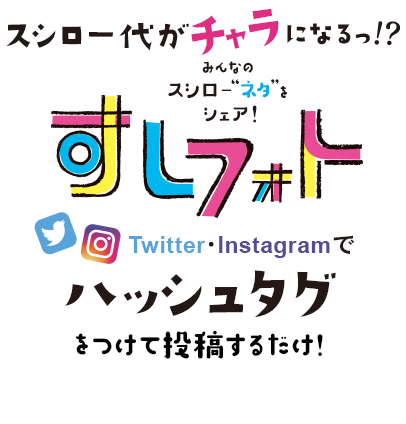 f:id:oki-umeboshi:20160817011608p:plain