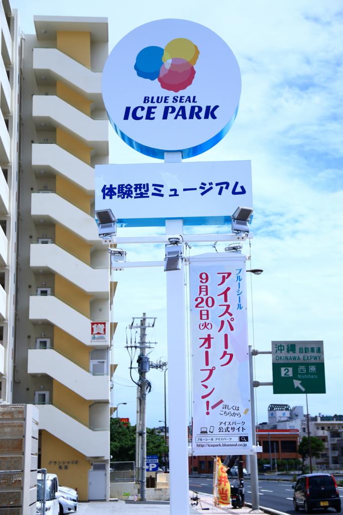 f:id:oki-umeboshi:20160922224357j:plain