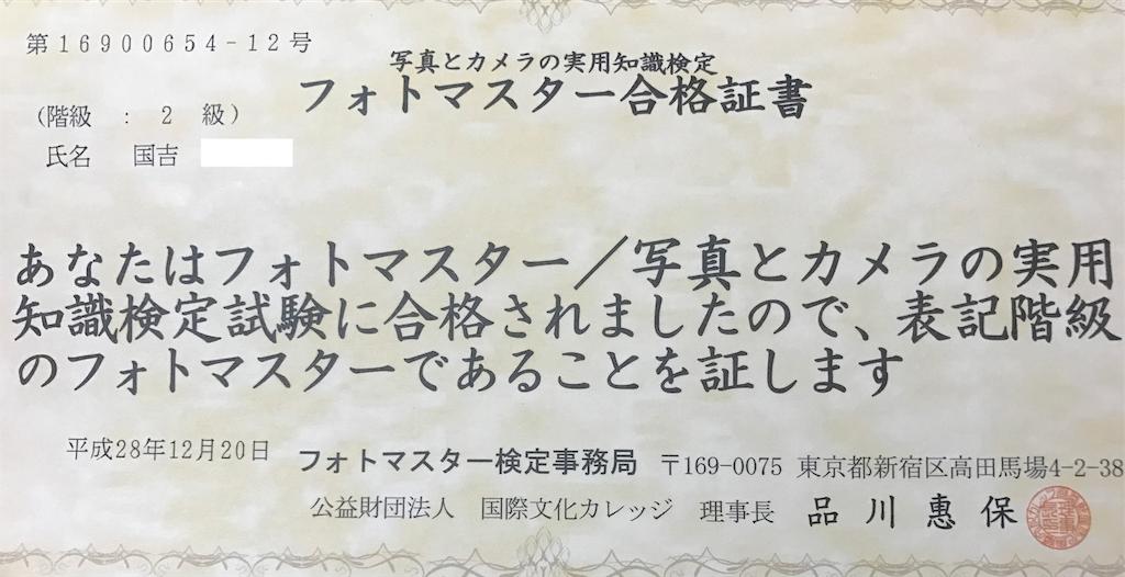f:id:oki-umeboshi:20161225212829p:image