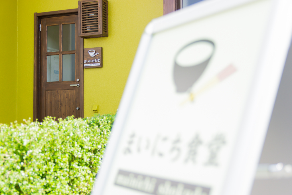 f:id:oki-umeboshi:20170423184747j:plain