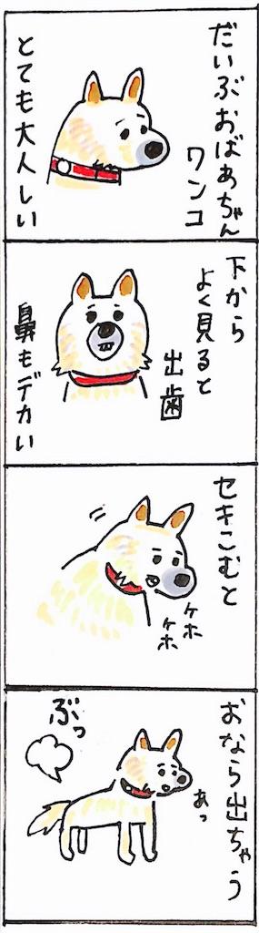 f:id:oki_nikki:20170727175458j:image