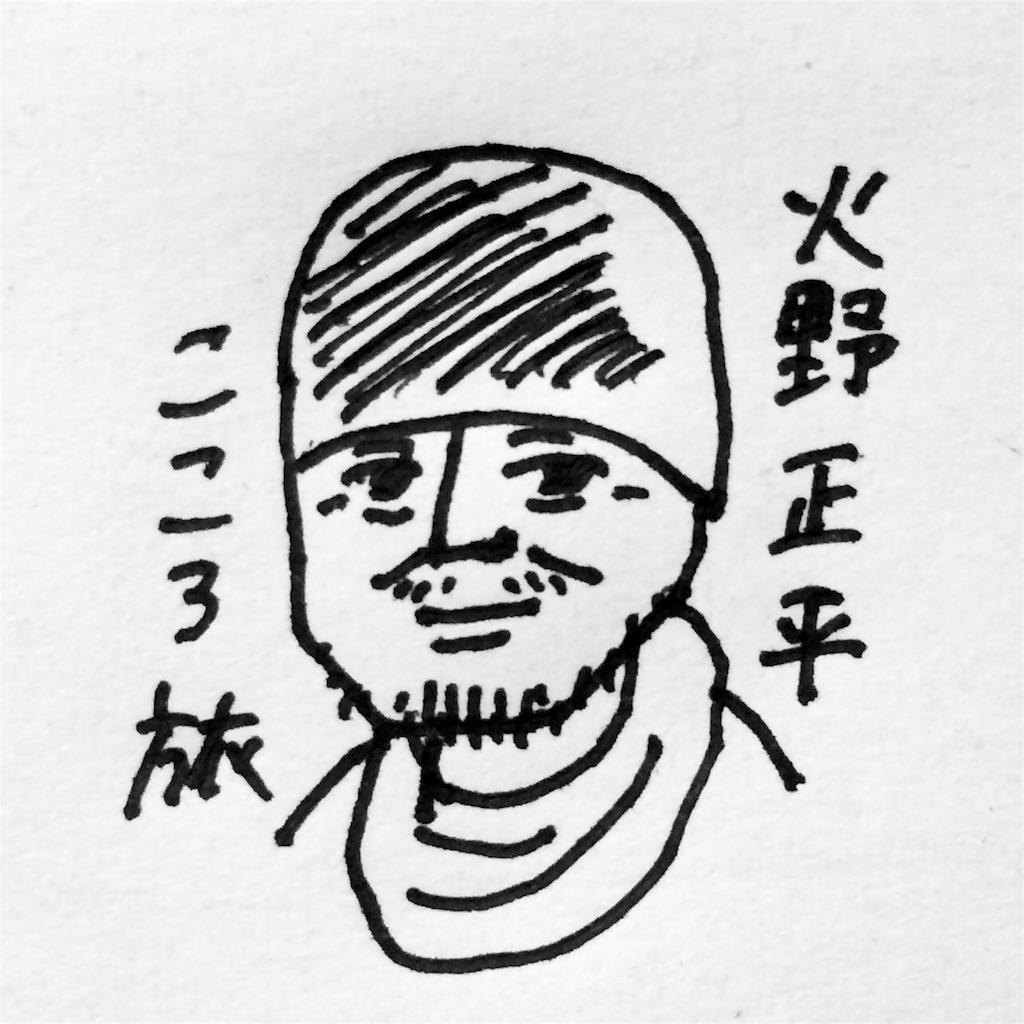 f:id:oki_nikki:20170810103413j:image
