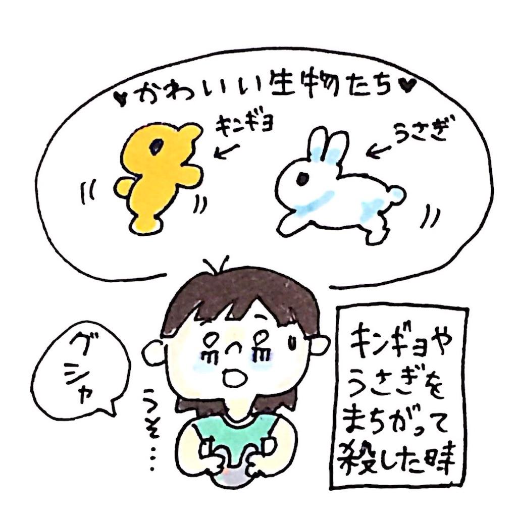 f:id:oki_nikki:20170828185244j:image