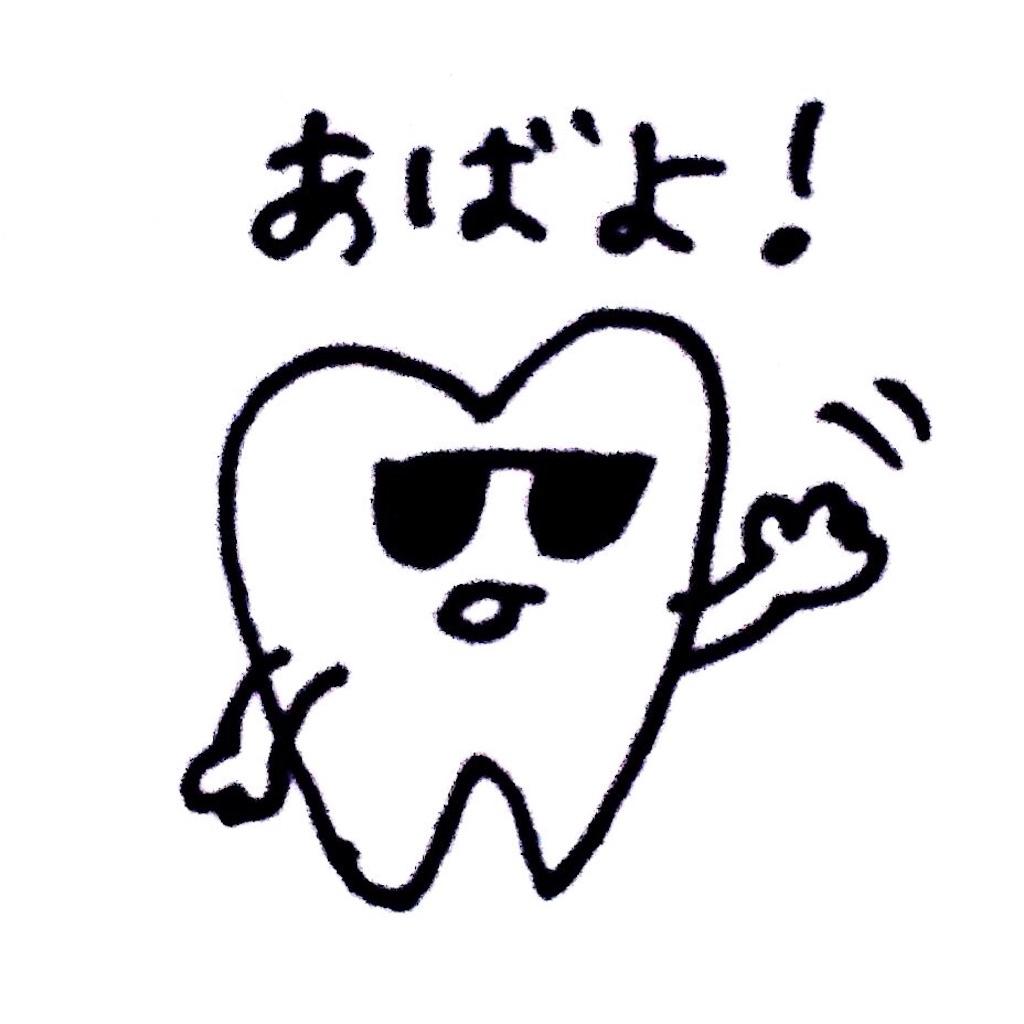 f:id:oki_nikki:20170901170946j:image