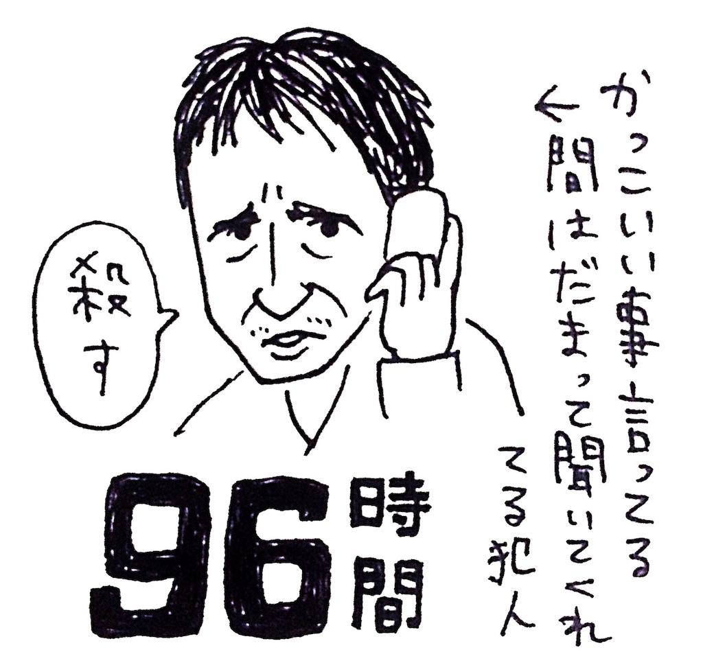 f:id:oki_nikki:20170920115314j:image