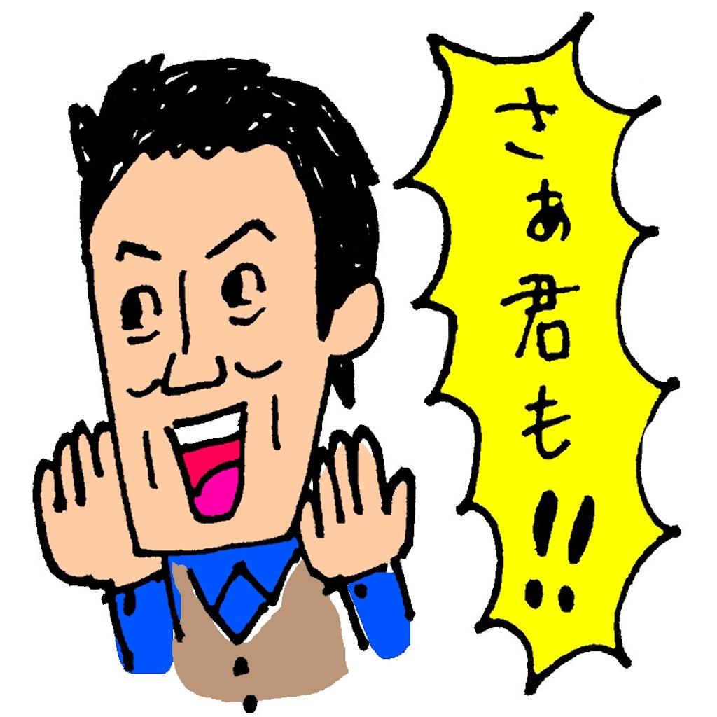 f:id:oki_nikki:20170928154704j:image