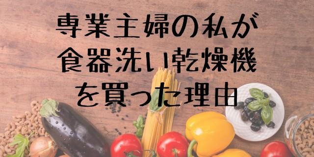 f:id:okiagari:20190227083850j:image