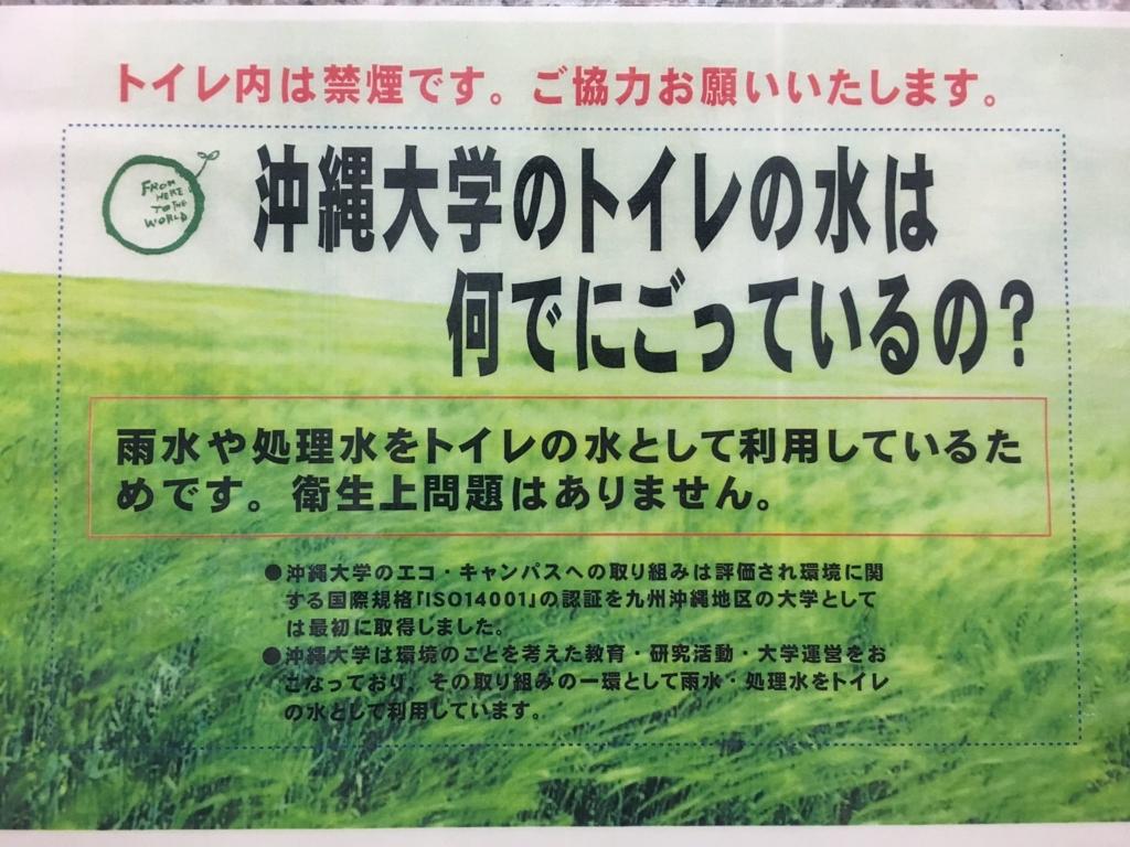 f:id:okidaisai:20160822204241j:plain