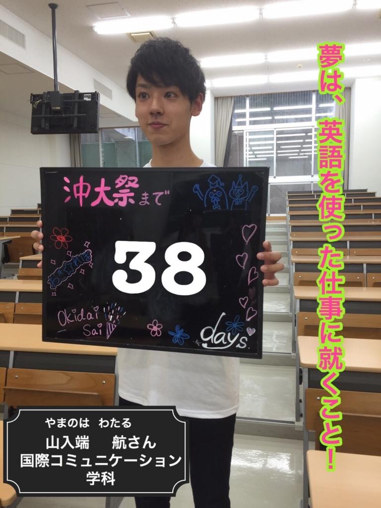 f:id:okidaisai:20161001000514j:plain