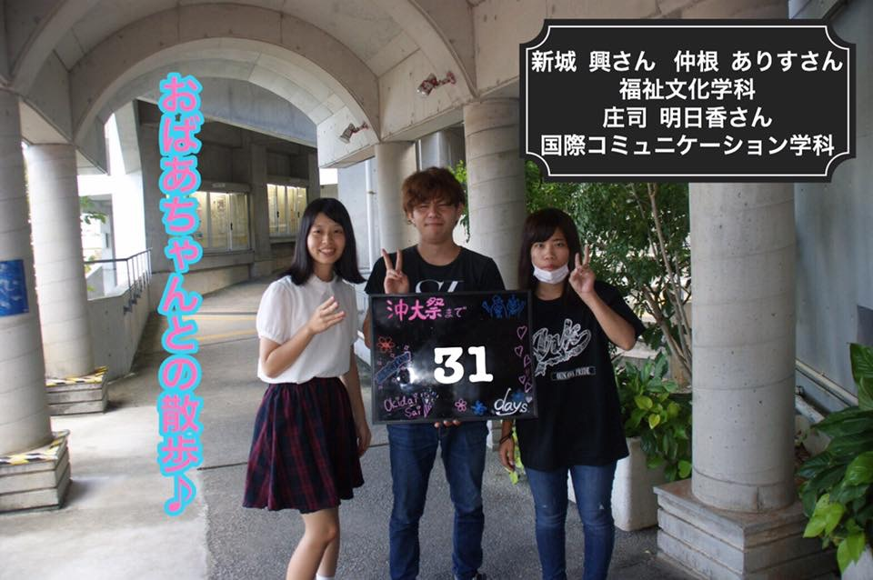 f:id:okidaisai:20161005213038j:plain