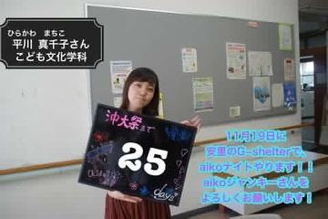 f:id:okidaisai:20161012225110j:plain