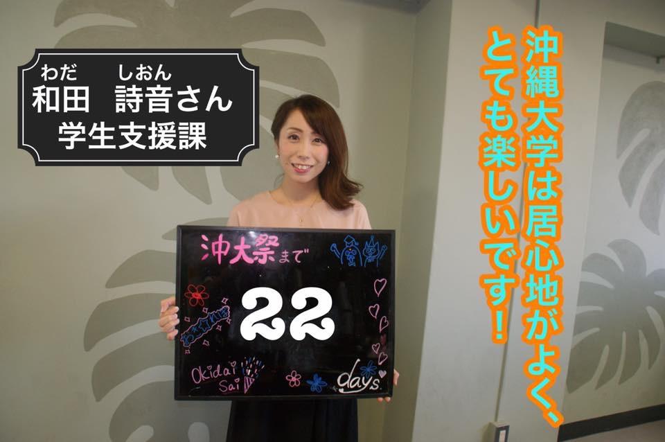 f:id:okidaisai:20161014223206j:plain