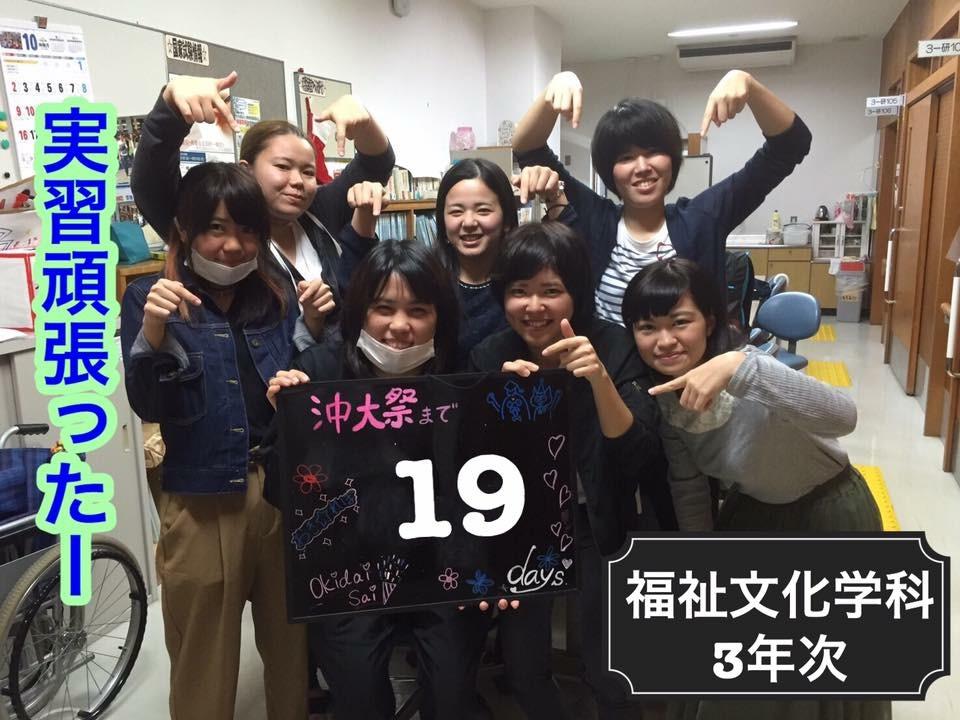 f:id:okidaisai:20161017222534j:plain
