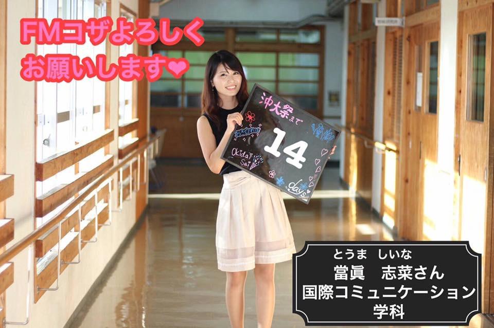 f:id:okidaisai:20161022231620j:plain