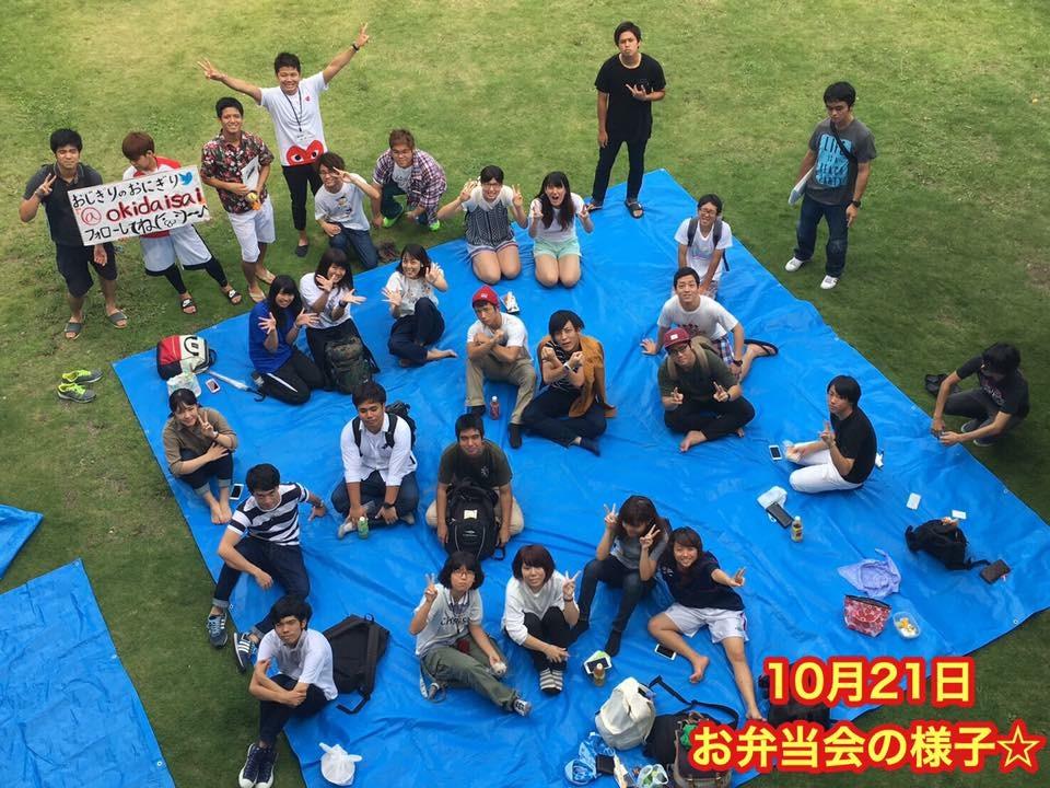 f:id:okidaisai:20161025004944j:plain