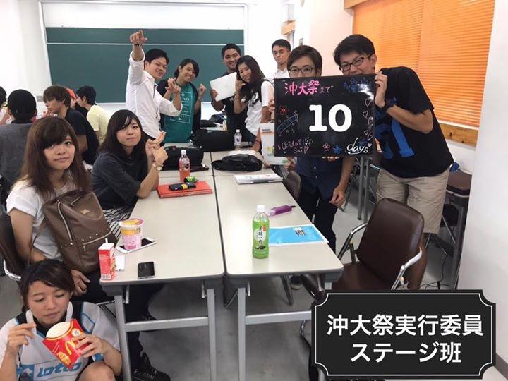 f:id:okidaisai:20161030114428j:plain
