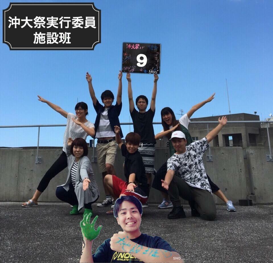 f:id:okidaisai:20161030114730j:plain