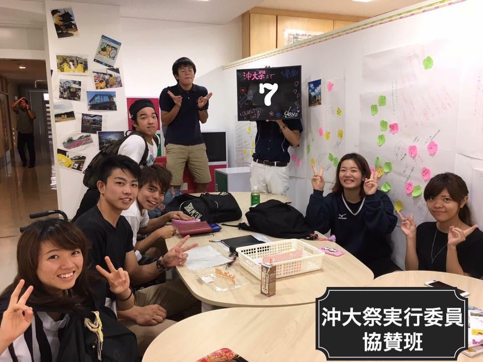 f:id:okidaisai:20161105002706j:plain