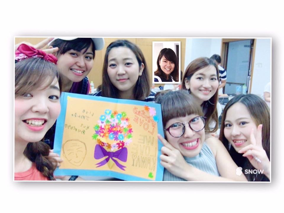 f:id:okidaisai:20161105002816j:plain