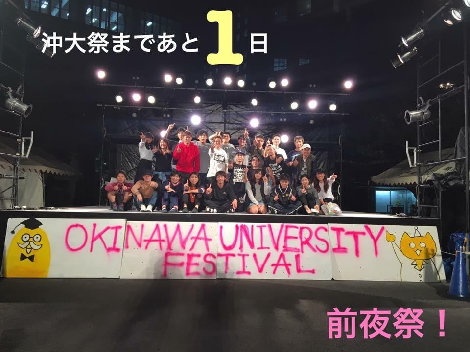 f:id:okidaisai:20161105003830j:plain