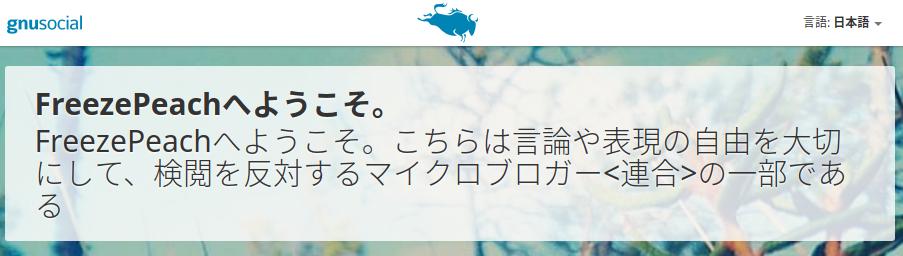 f:id:okimochi-philia:20170630001145p:plain