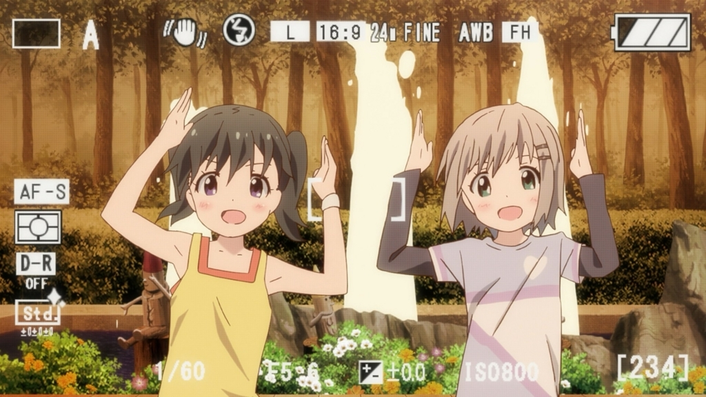 f:id:okimochi-philia:20180628204635j:plain