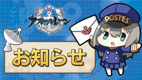 f:id:okimono:20180118185217p:plain