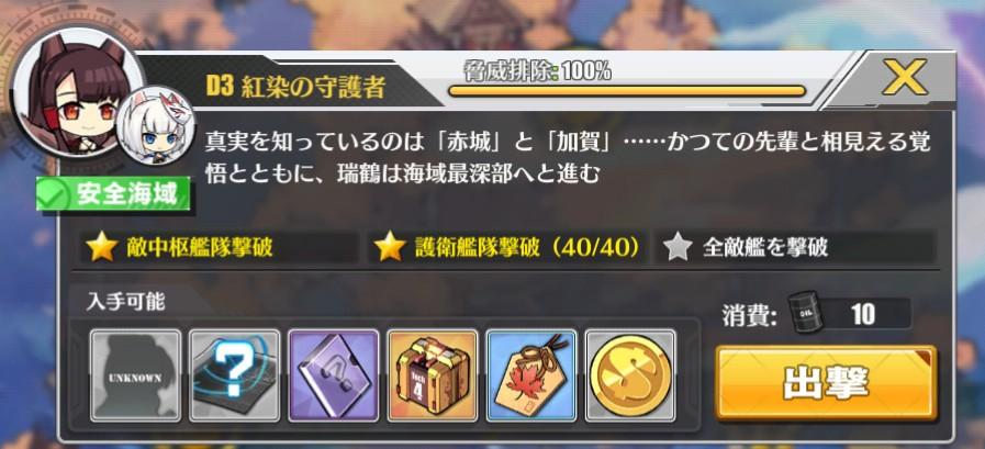f:id:okimono:20180401144029j:plain
