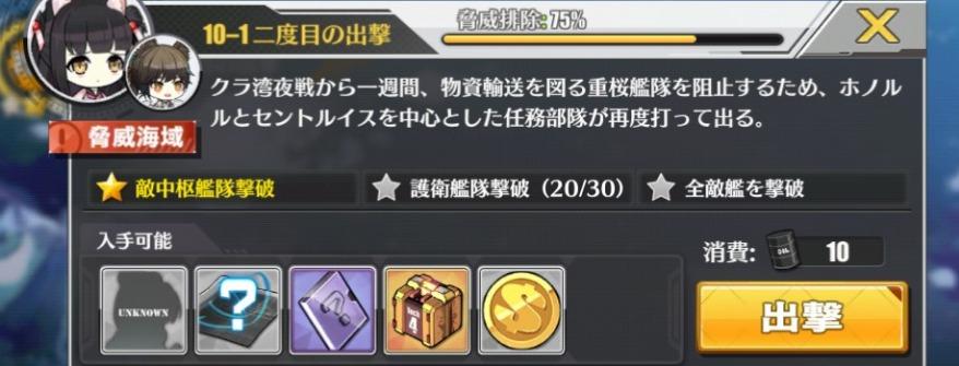 f:id:okimono:20180416203502j:plain