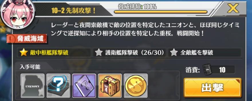 f:id:okimono:20180417074105j:plain