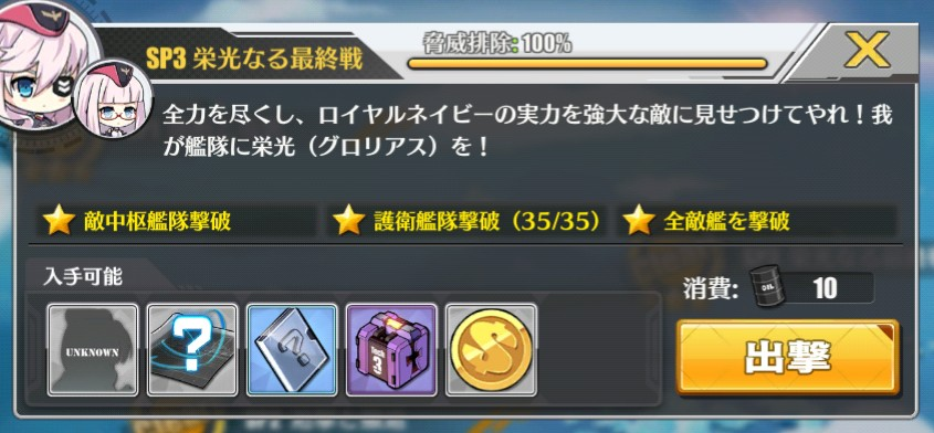 f:id:okimono:20180519215656j:plain