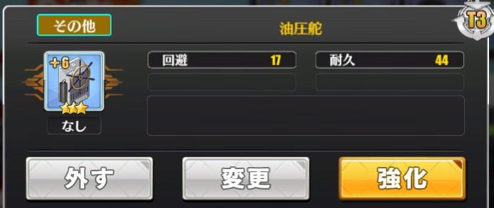 f:id:okimono:20180520233105j:plain