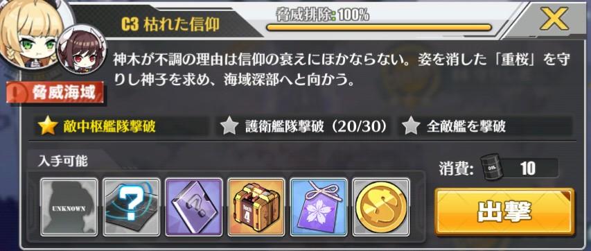 f:id:okimono:20180604003318j:plain