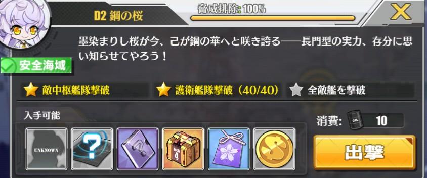 f:id:okimono:20180605215909j:plain