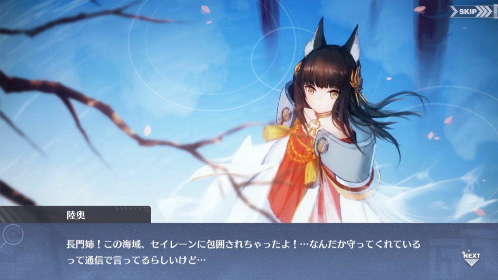 f:id:okimono:20180620235531p:plain