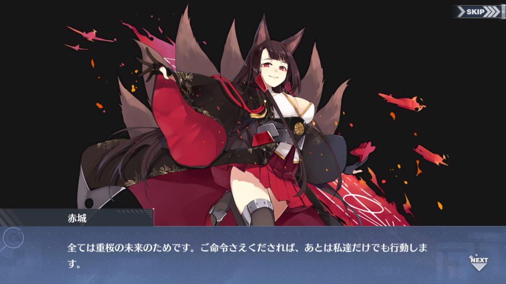 f:id:okimono:20180621223101p:plain