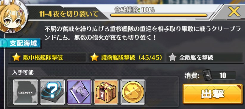 f:id:okimono:20180627221847j:plain