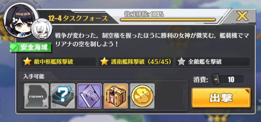 f:id:okimono:20181009224532j:plain